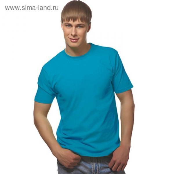 Футболка мужская StanGalant, размер 54, цвет лазурный 150 г/м 02