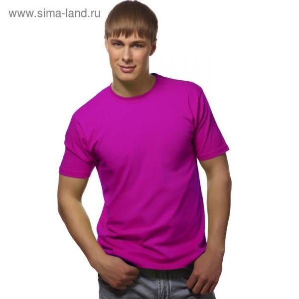 Футболка мужская StanGalant, размер 46, цвет маджента 150 г/м 02