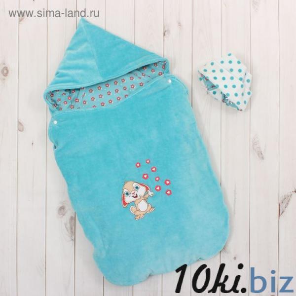 Набор детский (конверт, плед, шапочка), рост 74 см, цвет морской 40-8505 _М купить в Гродно - Конверты для новорожденных