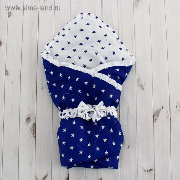 "Одеяло на выписку ""Звёздочки"", размер 110х110 см, цвет белый/синий"
