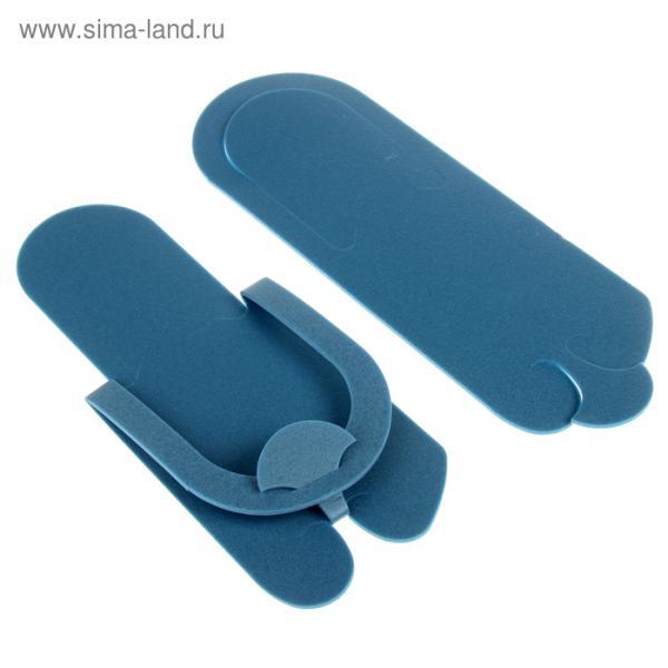 Тапочки- вьетнамки 3 мм синие