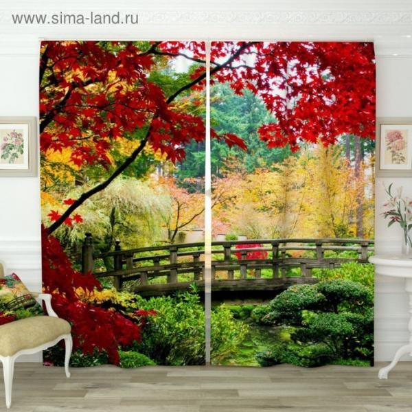 """Фотошторы """"Мост в саду"""", размер 150х260 см-2 шт., габардин"""