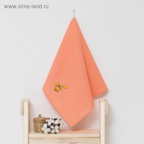 """Полотенце детское """"Доляна"""" Зая, цвет коралловый 40х70 см, 100% хлопок, 150 г/м²"""