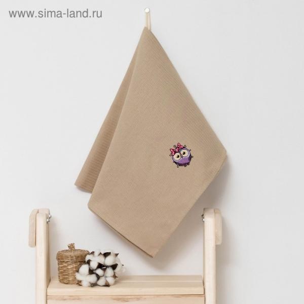 """Полотенце детское """"Доляна"""" Совушка, цвет песочный 40х70 см, 100% хлопок, 150 г/м²"""