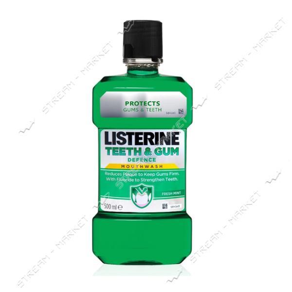 Listerine Expert Ополаскиватель для ротовой полости Защита от кариеса 500мл
