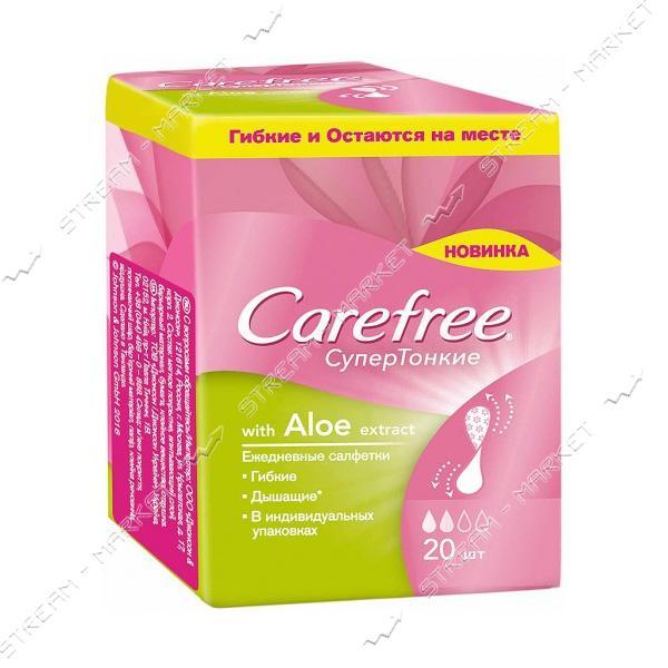 Carefree with Ежедневные гигиенические прокладки Aloe extract в индивидуальных упаковках 20шт