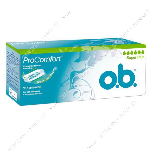 O.b. ProComfort Тампоны Super Plus 16шт