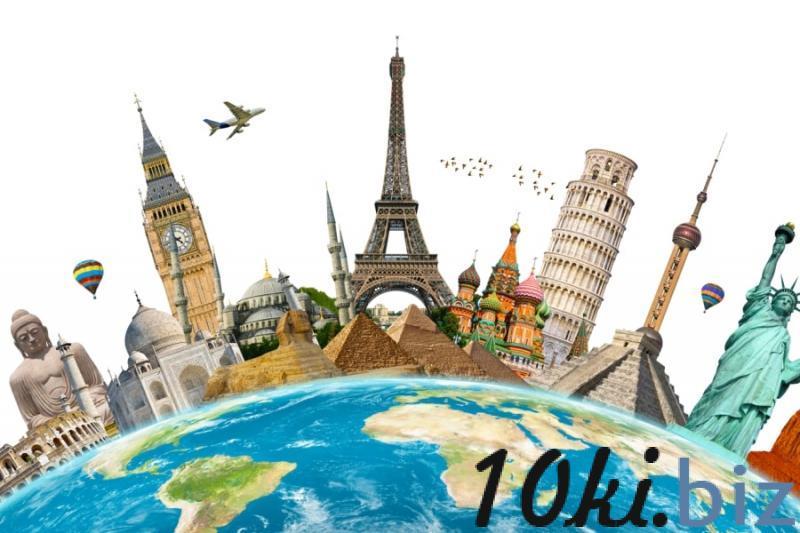 http://discovery.top3travel.ru/marshruti-po-italii/?utm_medium=affiliate&utm_source=lopatok купить в Кишиневе - Туристические услуги