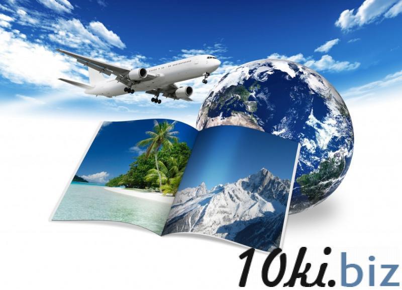 """Видекурс """"Как летать в любую точку мира"""" купить в Молдове - Туристические услуги"""