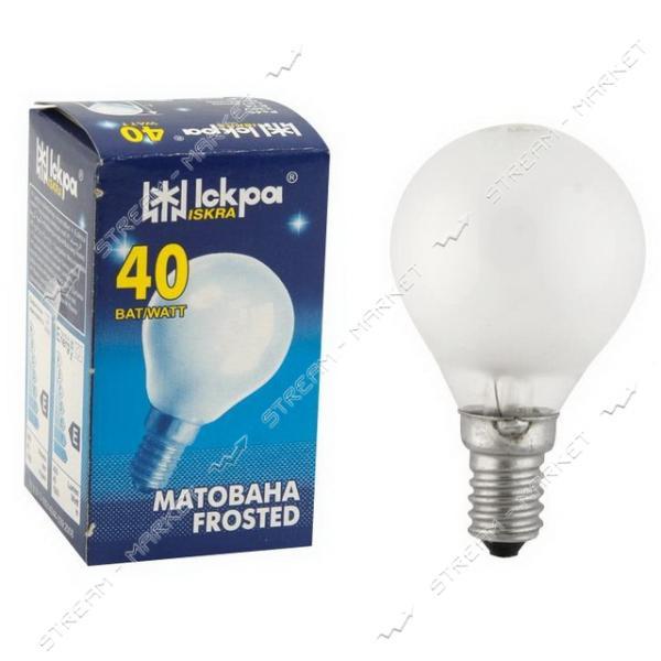 Лампа декоративный шар Искра Львов P45 230В 40Вт Е14 матовая (10 шт.)
