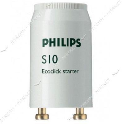 Стартер Philips 10019556 S10