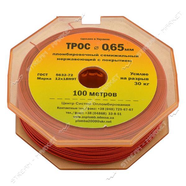 Трос пломбировочный семижильный нержавеющий в оплетке d0.65мм 100м