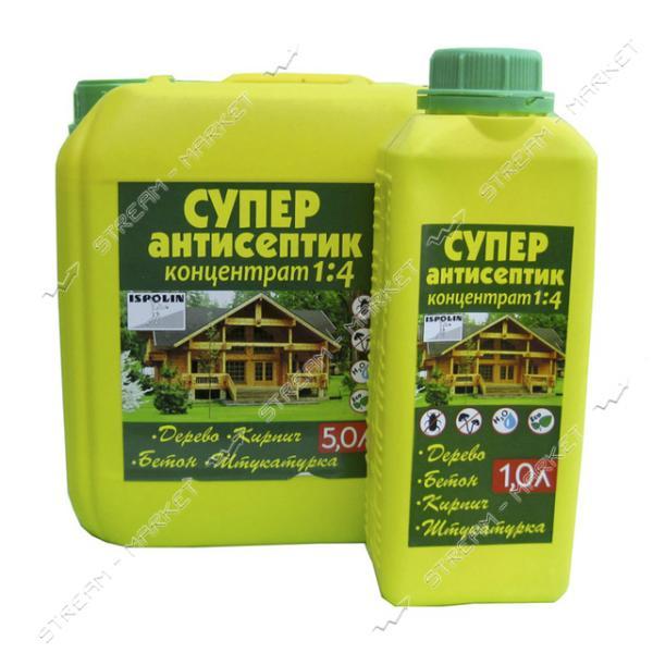 Супер антисептик Ispolin по дереву и бетону концентрированый 1:4 1л