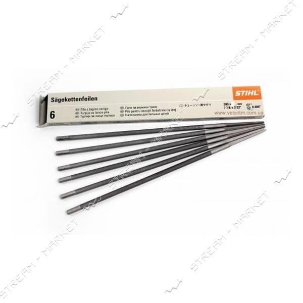 Напильник для заточки цепей d 4, 8 мм STIHL (6 шт в упаковке, цена за упаковку) Китай