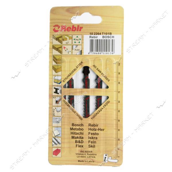 Пилки для эл-лобзика Rebir T101B для лам. ДВП, тверд и мягк. дер.клееной древес.пластике(цена за 5