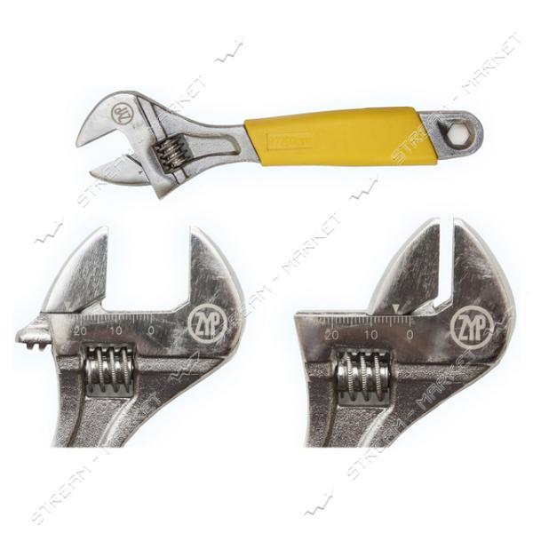 ZYP (350-122) Ключ разводной 200 мм