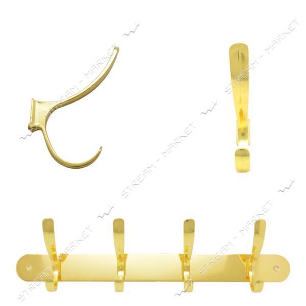 Вешалка на 4 крючка 303 золото