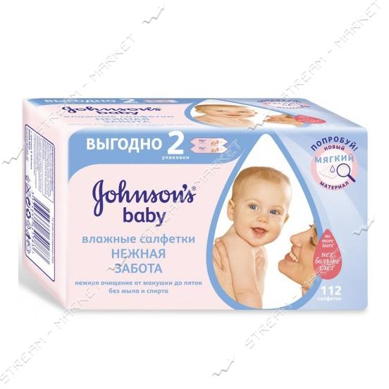 """Johnson""""s Baby Влажные салфетки детские Нежная забота 112шт"""