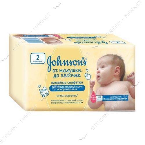 """Johnson""""s Влажные салфетки детские От макушки до пяточек 112шт"""