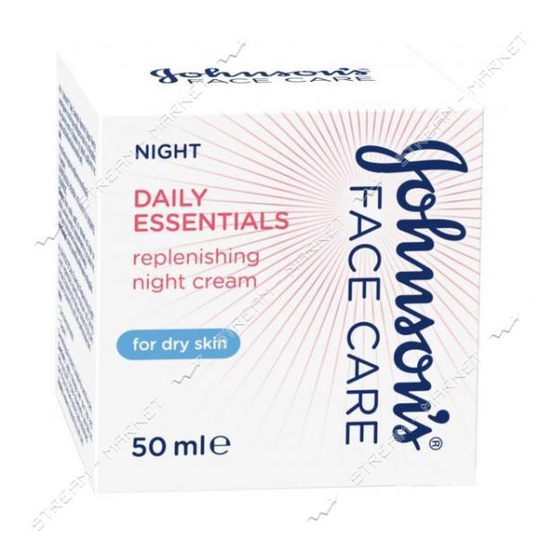 """Johnson""""s Daily Essentials Крем ночной питательный для сухой кожи с SPF15 50мл"""