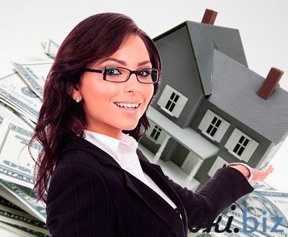 Инвестиции в недвижимость - 34 примера инвестирования в России и за рубежом купить в Кишиневе - Услуги в сфере образования