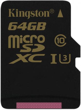 Карта памяти Micro SDXC 64GB Class 10 Kingston SDCG/64GBSP
