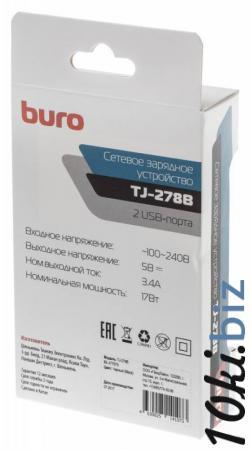 Сетевое зарядное устройство BURO TJ-278B 3.4A 2 х USB черный Зарядные устройства для портативной техники в России