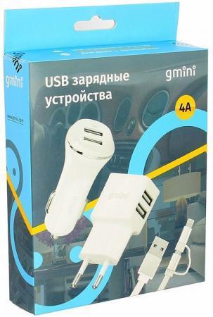 Сетевое + автомобильное зарядное Gmini GM-MC-001-2USB 2.1A 2 х USB белый