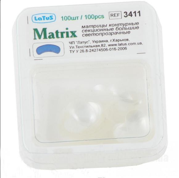 Фото Для стоматологических клиник, Аксессуары, Матричные системы и клинья 3411- Матрицы контурные светопрозрачные (100шт) Latus