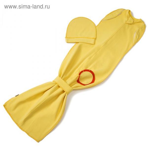 """Пеленка-трансформер """"Растущий"""" на поясе с шапочкой, арт.РеК-3/Р (желтый)"""
