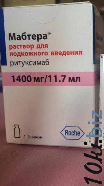 Продам мабтеру 1400 мг недорого