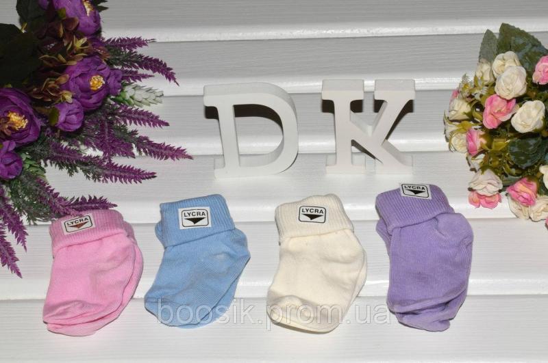 Носочки для новорожденных розовые