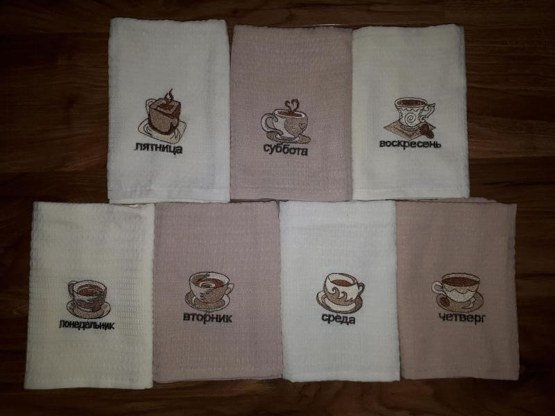 Подарочный набор полотенец 40*60 Неделька (7шт)