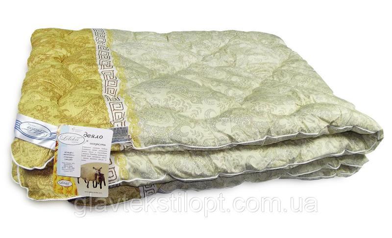 Шерстяное одеяло Стандарт 200*220 Leleka-textile