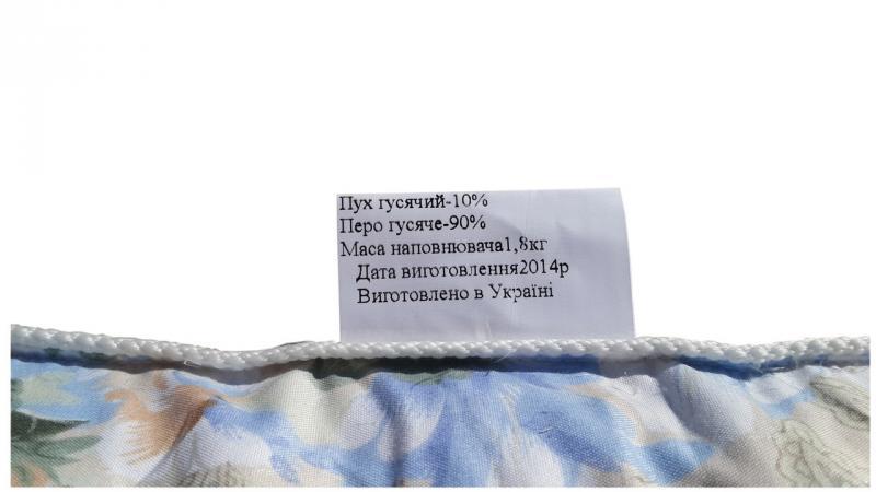 Фото Подушки, Подушки пухо-перьевые Подушка пух-перо 70*70 (10% - пух; 90% - перо)