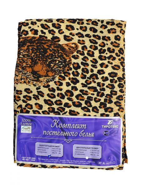 Фото Постельное белье, Постельное белье Жатка Тирасполь Постельное белье 1.5 Жатка Тирасполь Тигровое