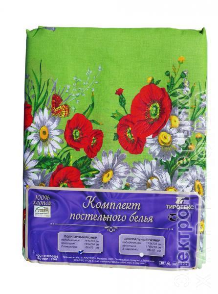 Недорогое Постельное белье евро Бязь Тирасполь - Комплекты постельного белья на рынке Барабашова