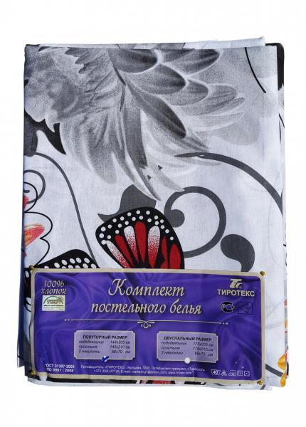 Фото Постельное белье, Постельное белье Бязь Тирасполь Молдавское Постельное белье 1.5 Бязь