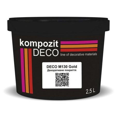 Декоративное покрытие Kompozit DECO M130 GOLD 2.5 л