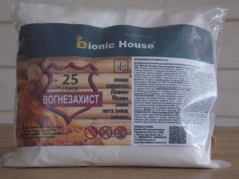 Огнезащитный состав для деревянных конструкций БС-13 ГОСТ Бионик Хаус 1 кг