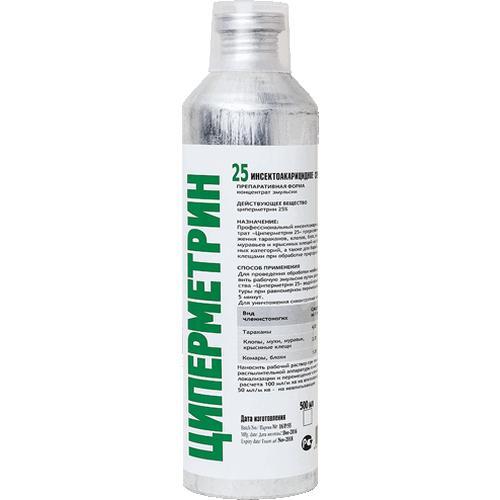 0. Циперметрин 100 мл - 1шт