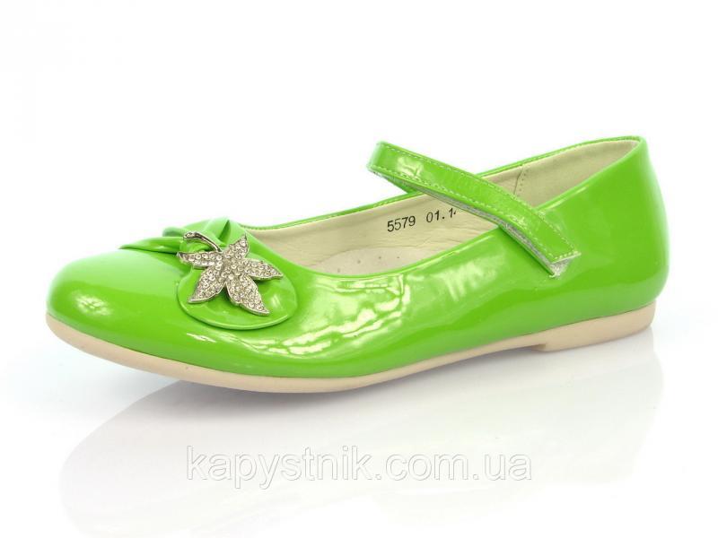 Детские туфли Шалунишка:5579