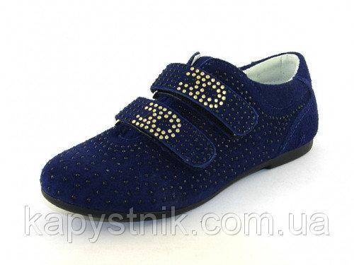 Детские туфли Шалунишка:5590