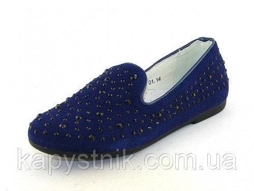 Детские туфли Шалунишка:5588