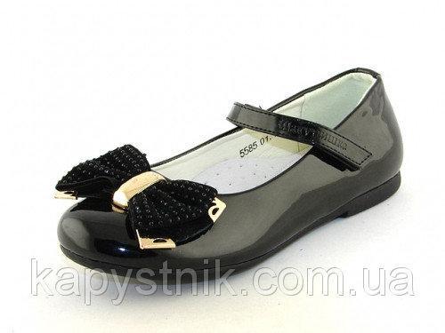 Детские туфли Шалунишка:5585