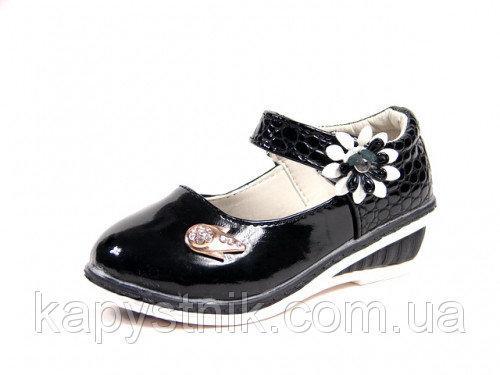 Туфли школьные Шалунишка:300-163Черный