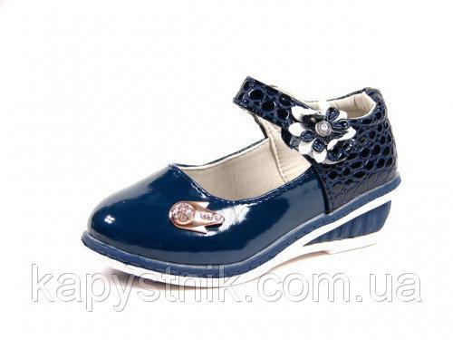 Туфли школьные Шалунишка:300-162 Синий