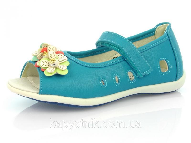 Детские туфли Шалунишка:5606
