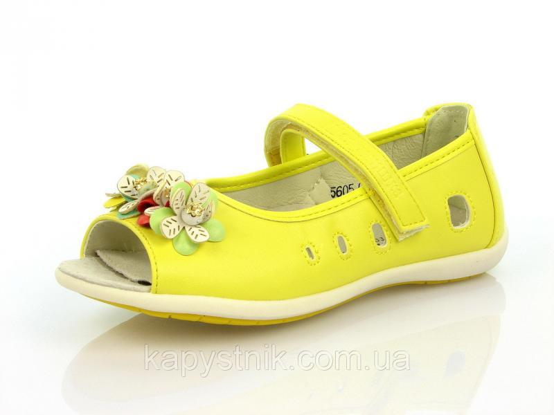 Летние туфли для девочки:5605