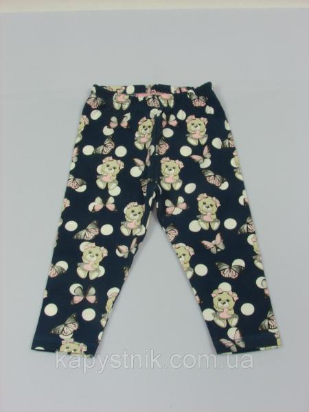 Детская одежда Sincere: CJ-1705 Синий